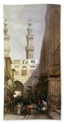 Minarets And Grand Entrance Of The Metwaleys At Cairo Bath Towel