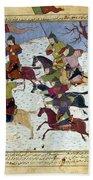Mongol Battle, C1400 Bath Towel