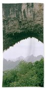 Moon Hill In Guangxi In China Hand Towel