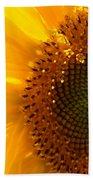 Morning Dew On Sunflower Bath Towel