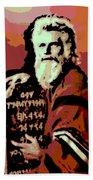 Moses And The 10 Commandments Bath Towel