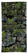 Moss And Stone Bath Towel