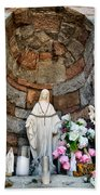 Mother Mary 2 Bath Towel