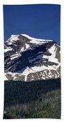 Mount Geduhn Livingston Range Glacier National Park Usa Bath Towel