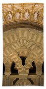 Muslim Arch With Christian Reliefs In Mezquita Bath Towel