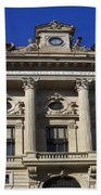 National Bank Of Romania Bath Towel