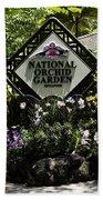 National Orchid Garden Inside The Singapore Botanic Garden Bath Towel