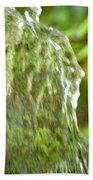 Natural Abstract 36 Bath Towel