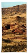 Naturally Painted Hills Bath Towel