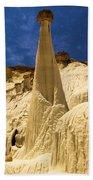 Natures Sculpture Bath Towel