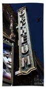 Nightfall At The Orpheum - San Francisco California - 5d17991 Bath Towel