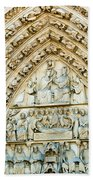 Notre Dame Cathedral Center Entry Bath Towel