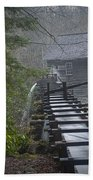 Old Mill In The Smokey Mountains Bath Towel