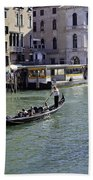 On The Canal In Venice Bath Towel