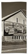 On The Lincoln Highway Sepia Bath Towel