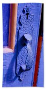 Ornate Blue Handle 2 Bath Towel