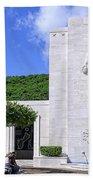 Pacific Theater War Memorial - Honolulu Bath Towel