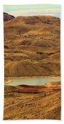 Painted Hills Lake Bath Towel