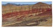 Painted Hills Panoramic Bath Towel