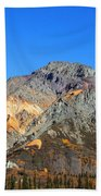 Painted Mountains Bath Towel