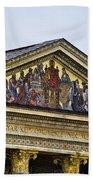 Palace Of Art - Heros Square - Budapest Bath Towel