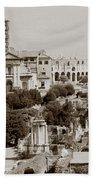 Panoramic View Via Sacra Rome Bath Towel
