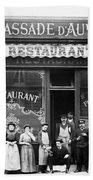 Paris: Restaurant, C1900 Bath Towel