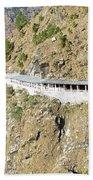 Path Leading To The Shrine Of Vaishno Devi Bath Towel