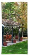 Patio Dining Madrid Bath Towel