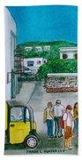 Patmos Fish Monger Bath Sheet