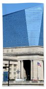 Philadelphia 2 Bath Towel