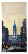 Philadelphia Cityhall At Dawn Bath Towel