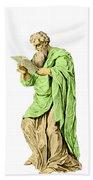 Philippos Of Acarnania, Physician Bath Towel