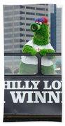 Philly Loves A Winner Hand Towel