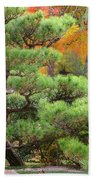 Pine And Autumn Colors In A Japanese Garden II Bath Towel