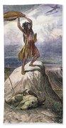 Plains Native American: Signal, 1873 Bath Towel