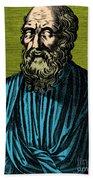 Plato, Ancient Greek Philosopher Hand Towel