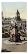 Plevna Monument, C1895 Bath Towel