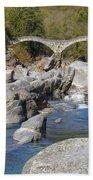 Ponte Dei Salti - Lavertezzo Bath Towel