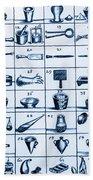 Portable Laboratory Of Johann Joachim Bath Towel