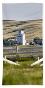 Prairie Town With Elevator Bath Towel