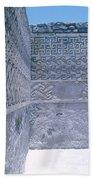 Prehistoric Ruins Of Mitla Bath Towel