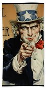Pull My Finger Poster Bath Towel