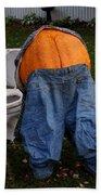 Pumpkin Butt Bath Towel