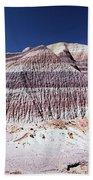Purple Mountain Majesty Bath Towel