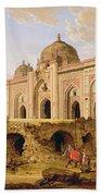 Qal' A-l-kuhna Masjid - Purana Qila Bath Towel
