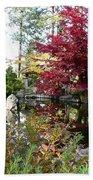 Quiet Autumn Pond Bath Towel