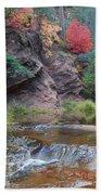 Rainbow Of The Season And River Over Rocks Bath Towel