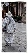 Rainwear In Salzburg Bath Towel