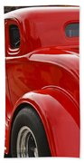 Red Coupe Bath Towel
